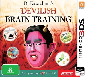 Dr Kawashima's Devilish Brain Training: Can you stay focused? 3ds Cia Free Multilanguage English Citra Android Pc